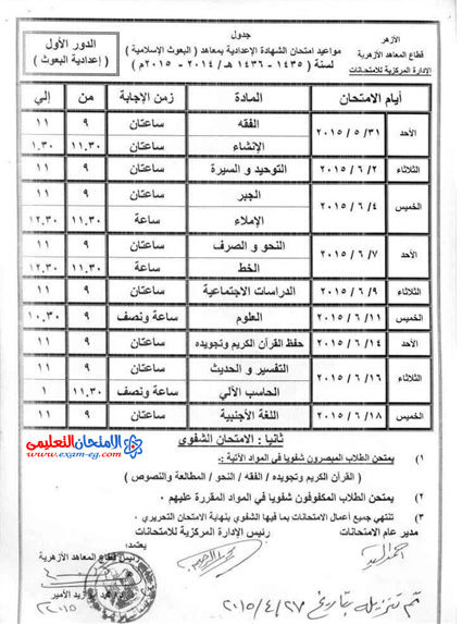 exam-eg.com_1430227639982.jpg