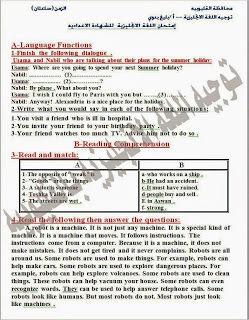 exam-eg.com_1431518025093.jpg