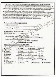 exam-eg.com_1431518025116.jpg