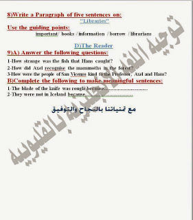 exam-eg.com_143151802514.jpg