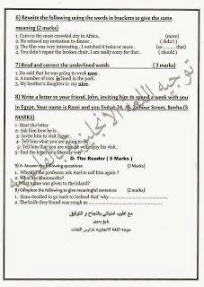 exam-eg.com_143151802515.jpg