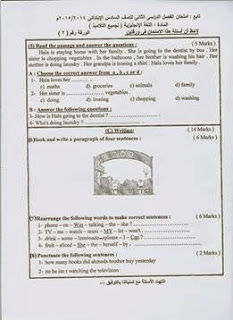 exam-eg.com_1431691181172.jpg
