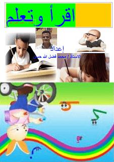 exam-eg.com_14317097181.png