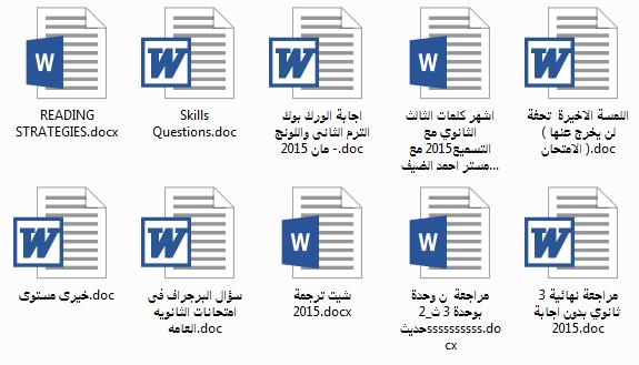 exam-eg.com_1433021930391.png