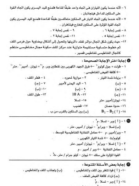exam-eg.com_1433381244921.png