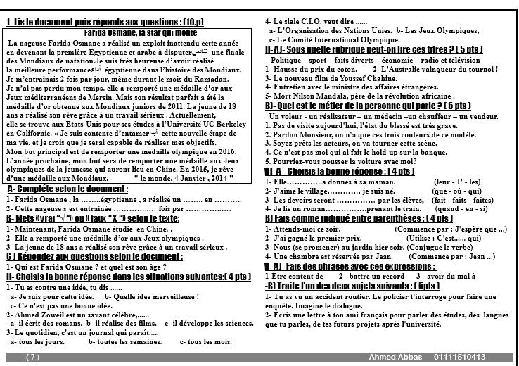 exam-eg.com_1433791505551.png
