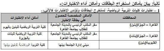 exam-eg.com_1436193343532.jpg