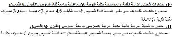 exam-eg.com_14361933437215.jpg