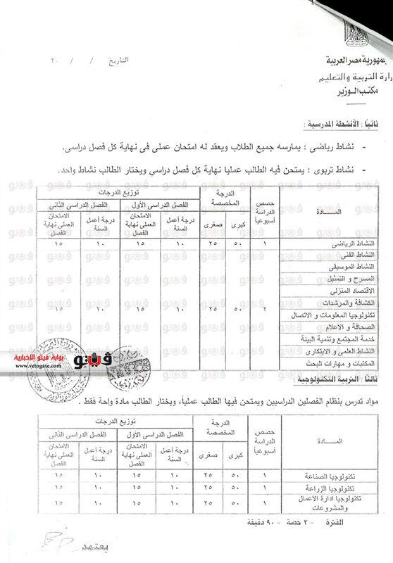 exam-eg.com_143690064445.jpg