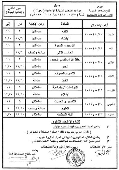 exam-eg.com_1437560757551.png