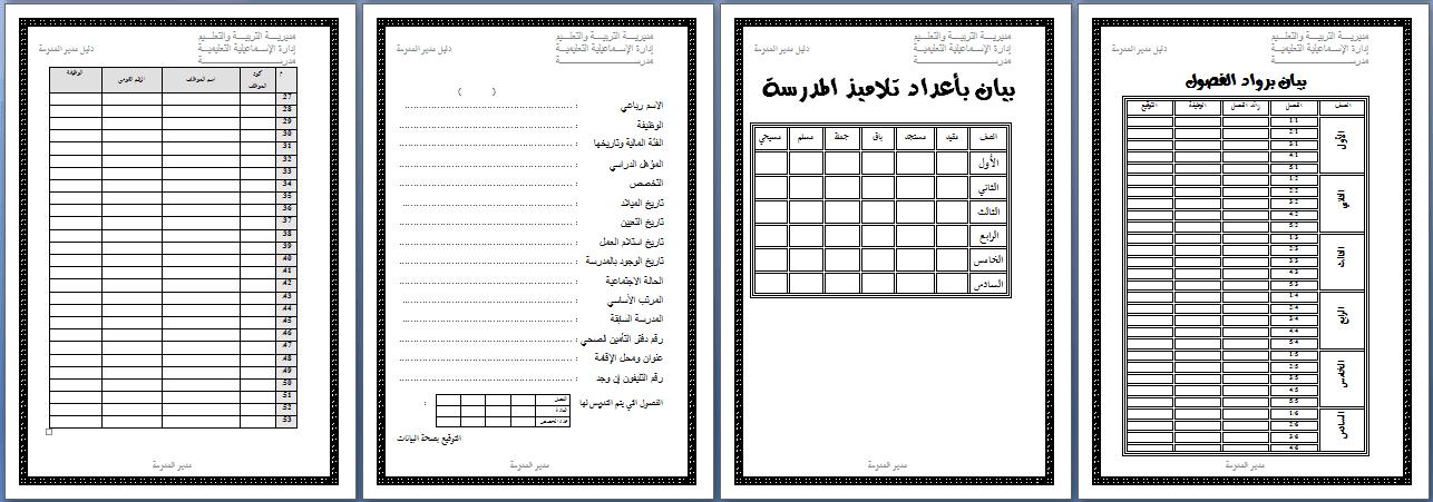 exam-eg.com_1440070948521.png