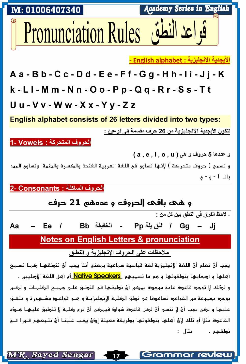 exam-eg.com_14404698617917.jpg