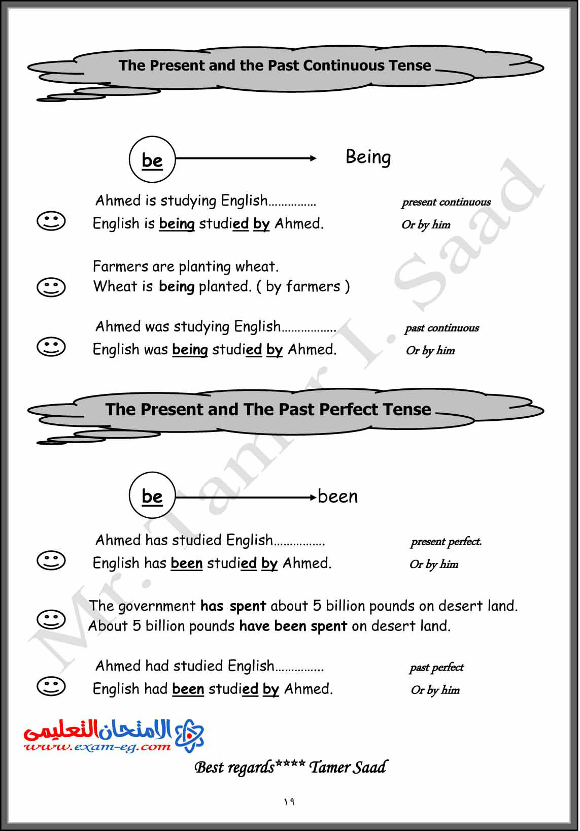 exam-eg.com_14428452407319.jpg