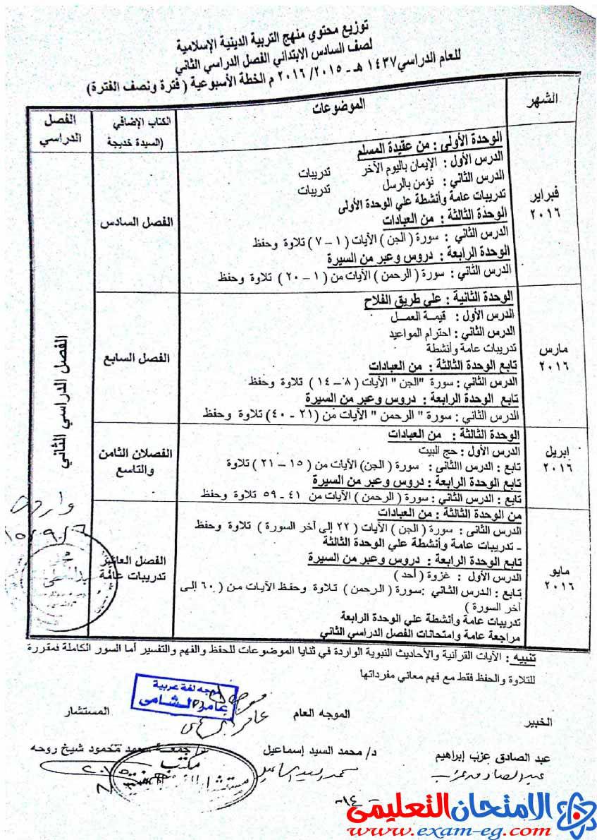 exam-eg.com_1443389758764.jpg