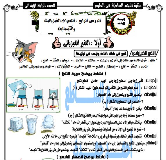 exam-eg.com_1448823869193.png