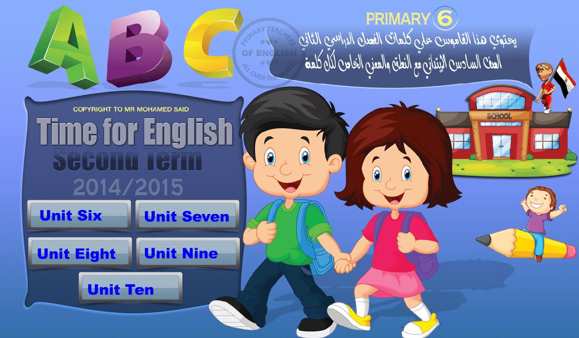 exam-eg.com_1449091441451.png