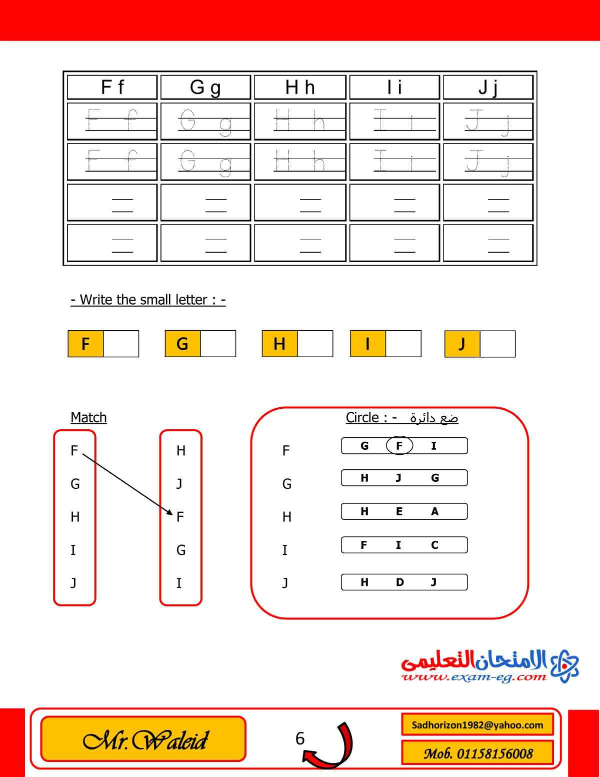 exam-eg.com_144940524336.jpg