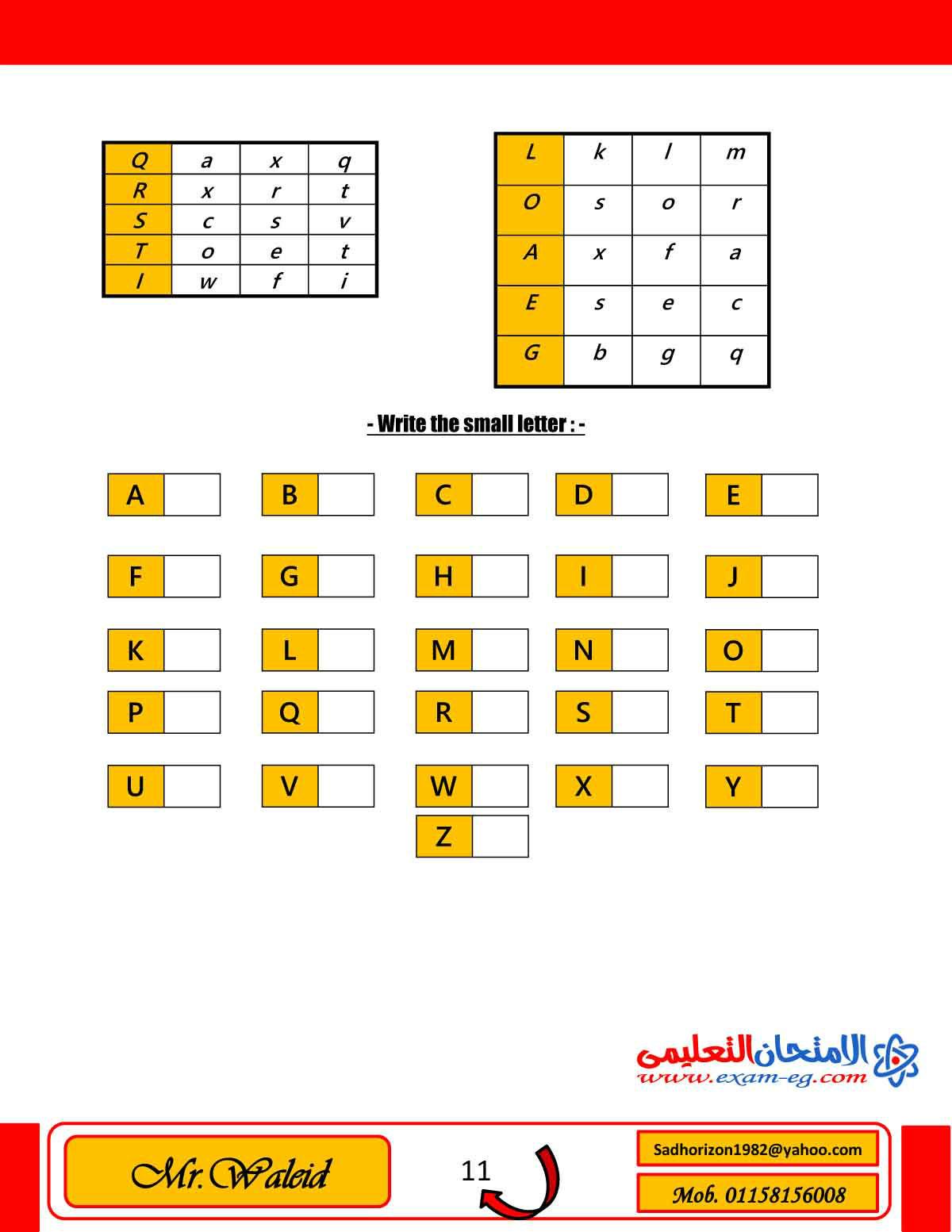 exam-eg.com_14494052435311.jpg
