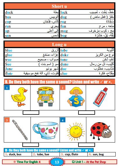 exam-eg.com_1449504636192.png
