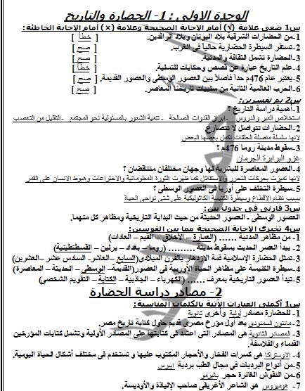 exam-eg.com_145307763581.png