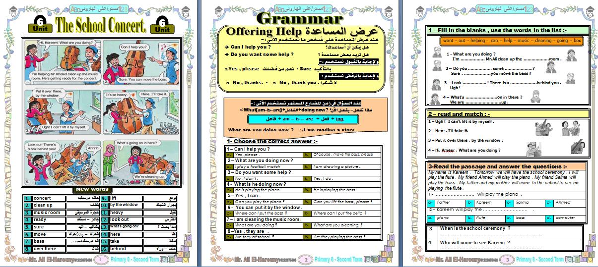 exam-eg.com_145366450331.png