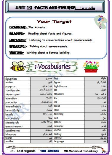 exam-eg.com_1455560123081.png