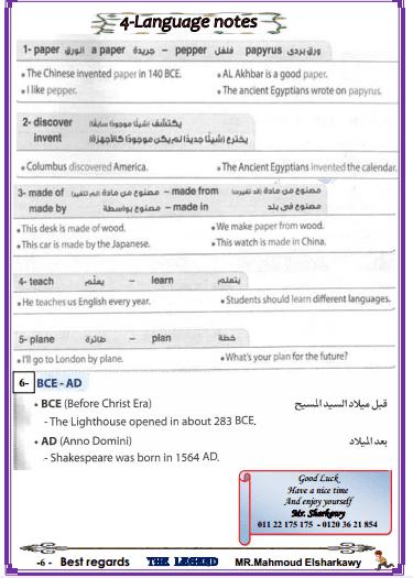 exam-eg.com_145556012312.png