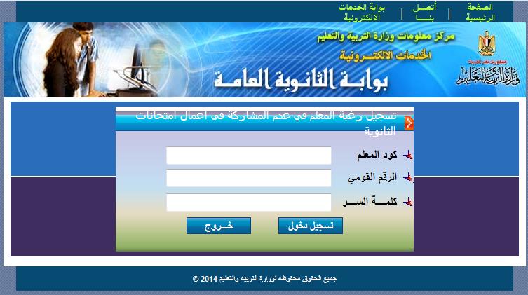 exam-eg.com_1457131445191.png