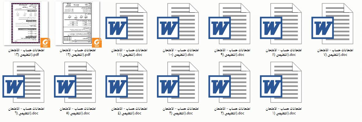 exam-eg.com_1458238712291.png