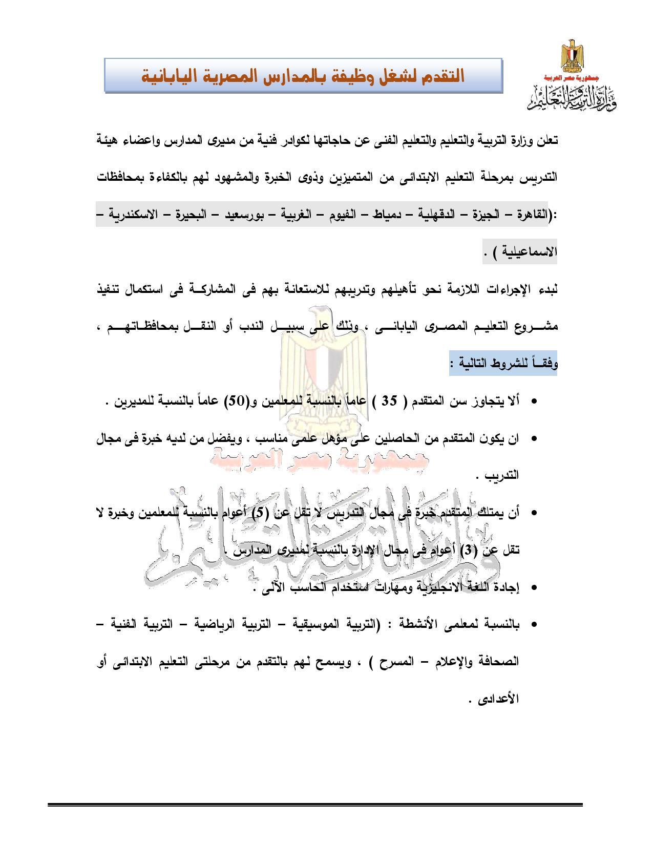 exam-eg.com_1458256355431.jpg