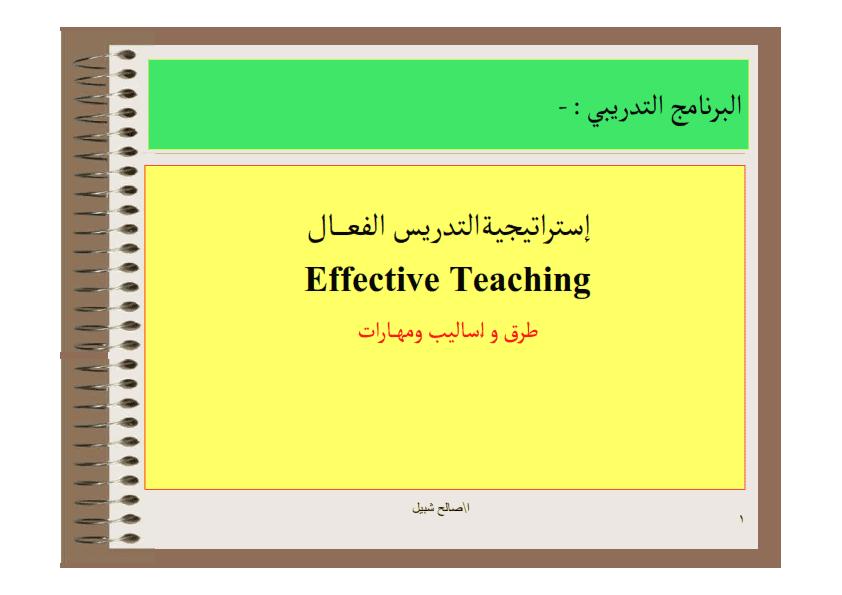 exam-eg.com_1459283324721.png