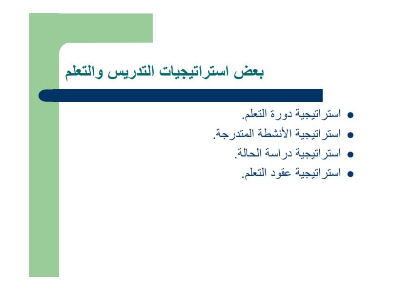 exam-eg.com_1459294403131.png