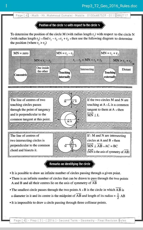 exam-eg.com_1463324795173.jpg