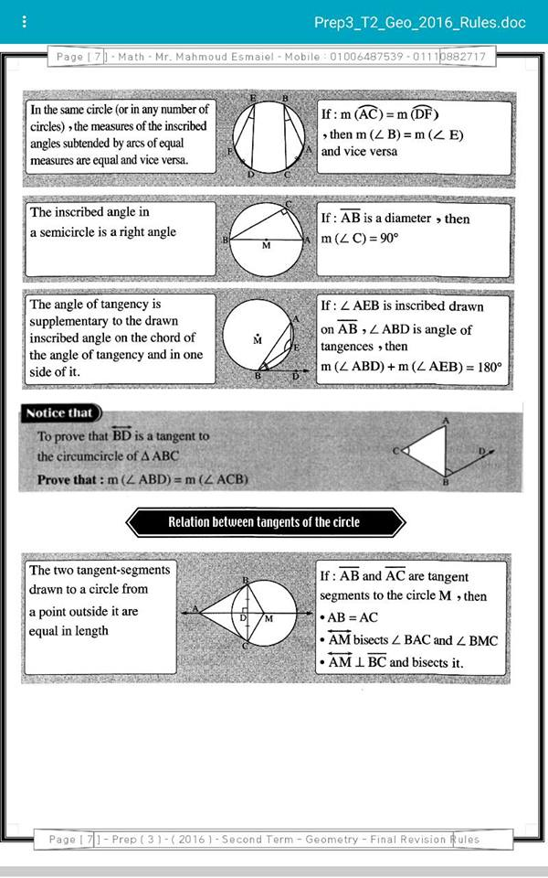 exam-eg.com_1463324795236.jpg