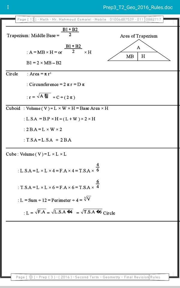 exam-eg.com_14633247953512.jpg