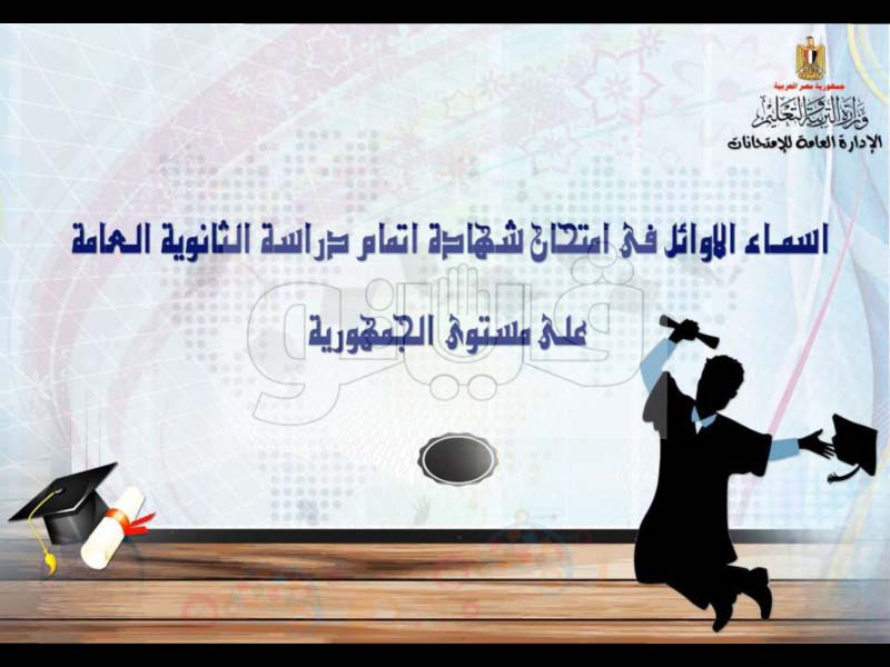 exam-eg.com_1469359929491.jpg