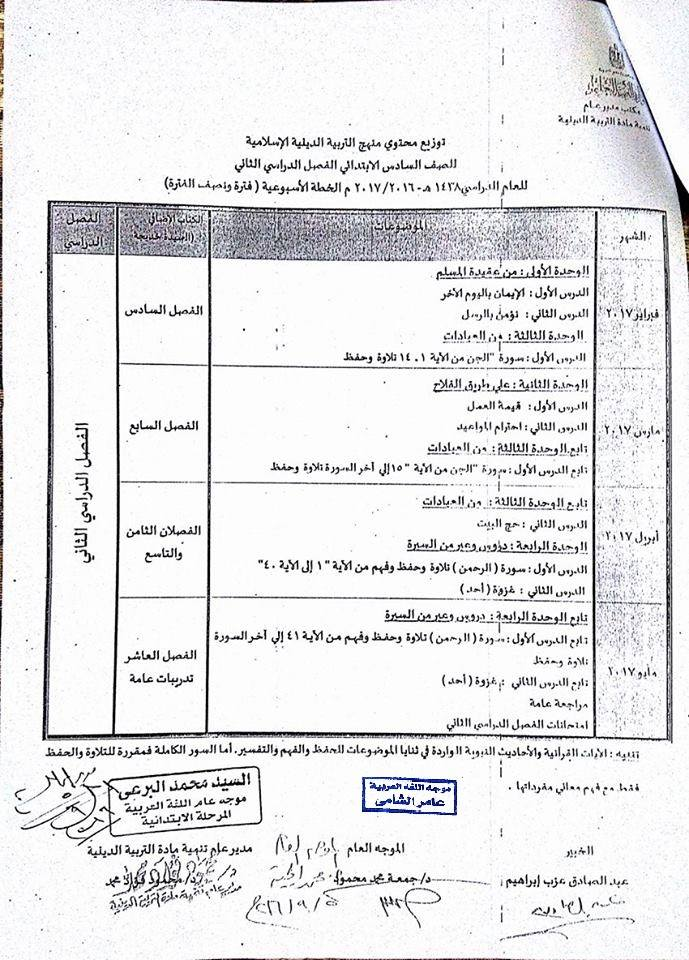 exam-eg.com_14732003338512.jpg