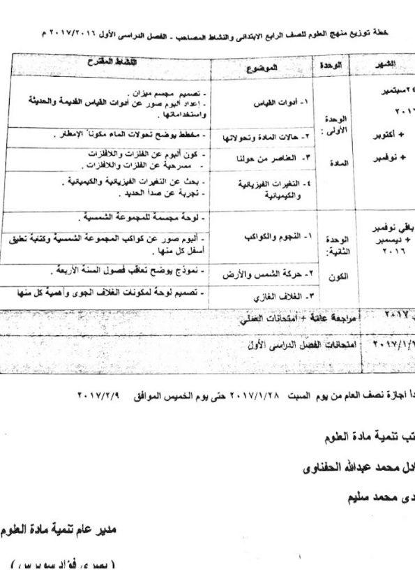 exam-eg.com_1473200642471.jpg