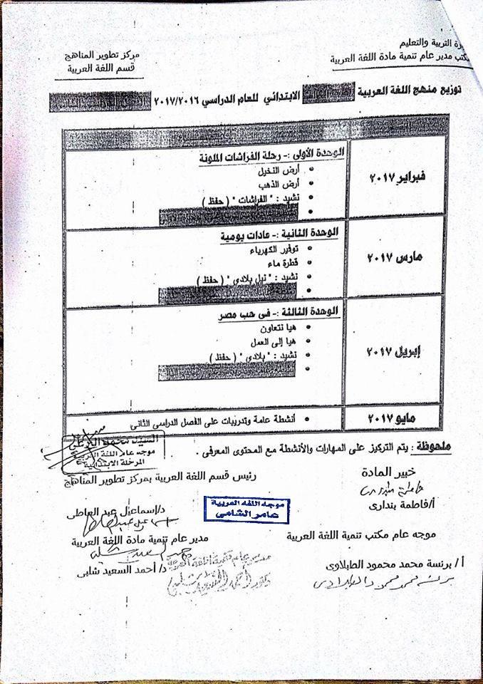 exam-eg.com_1474923460477.jpg
