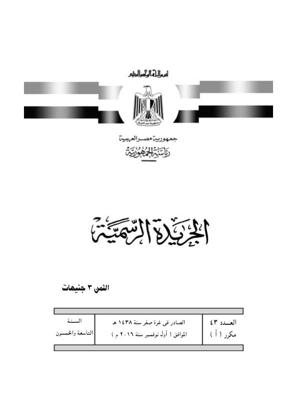 exam-eg.com_1478119193521.png