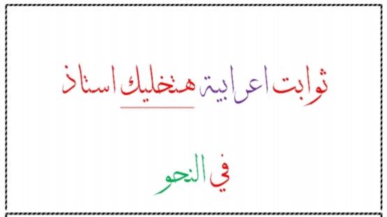 exam-eg.com_1478572377541.jpg