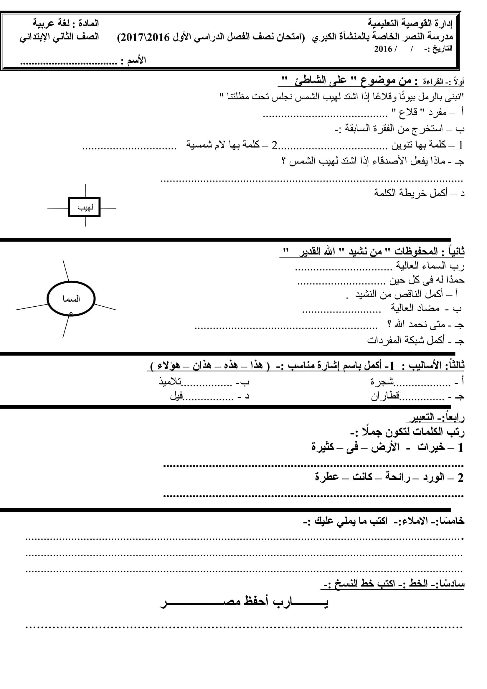exam-eg.com_148190005491.jpg