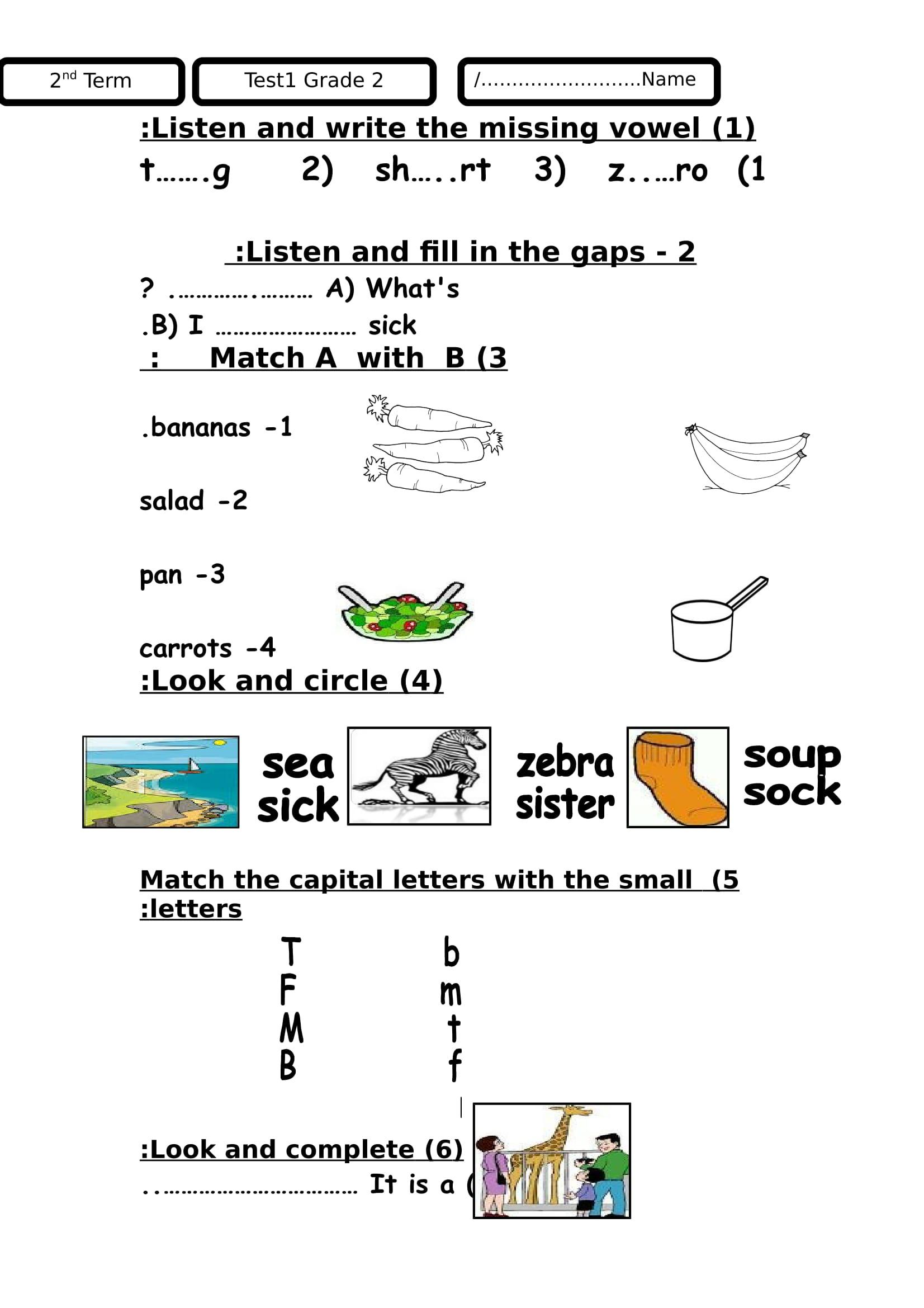 exam-eg.com_1481911029741.jpg