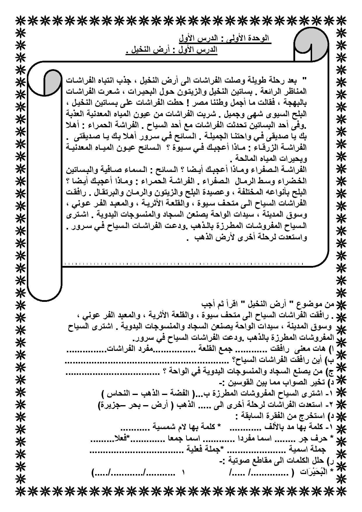 exam-eg.com_148829712491.jpg