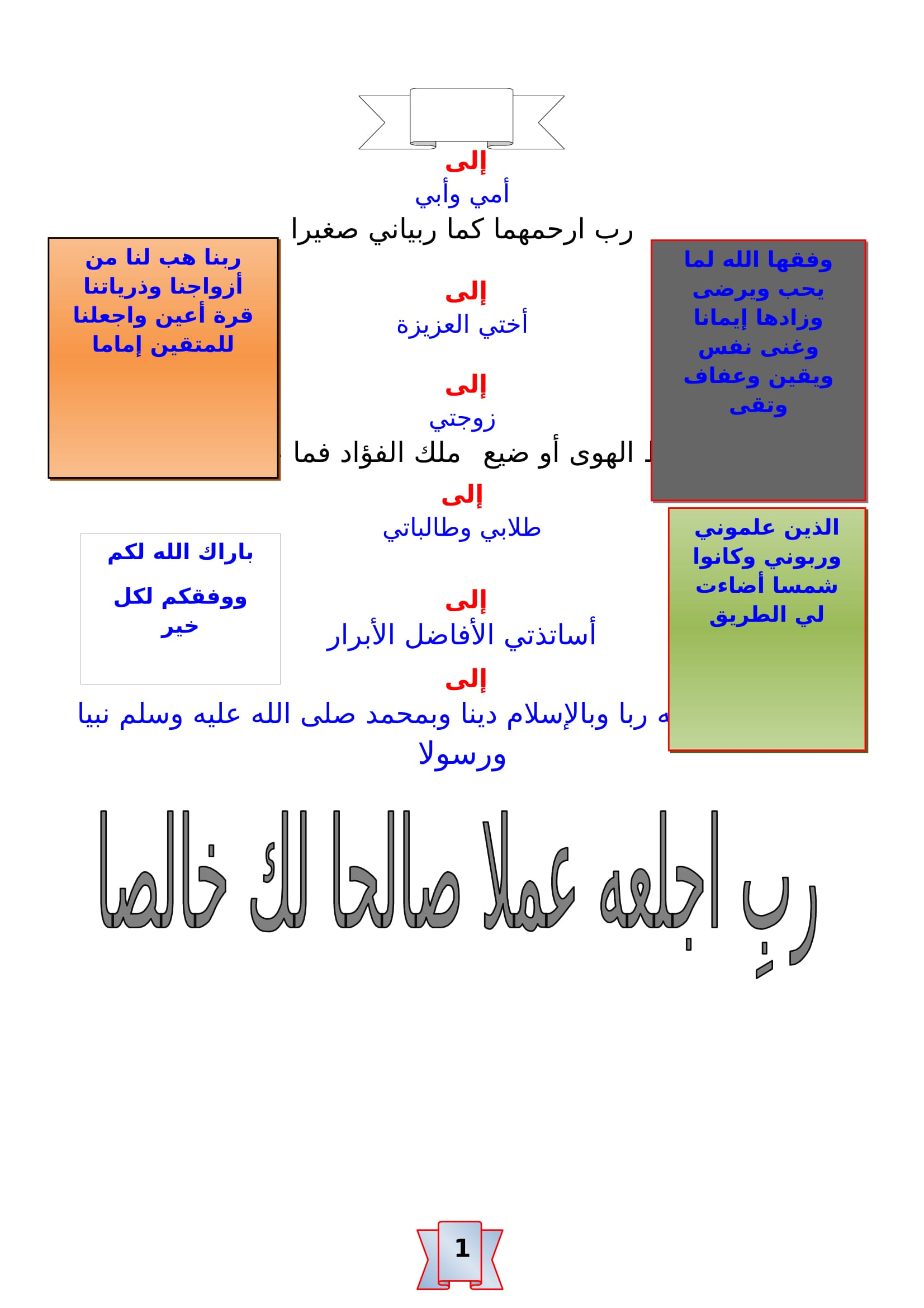 exam-eg.com_1490183603841.jpg