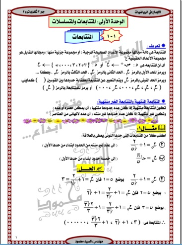 exam-eg.com_149018461241.jpg