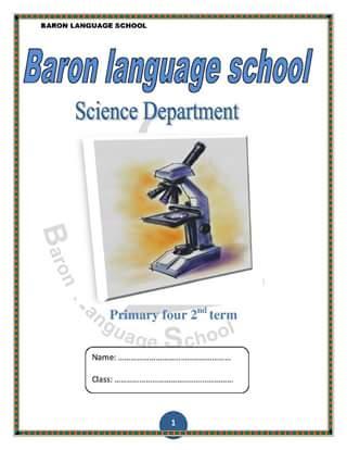 exam-eg.com_1490545447771.jpg