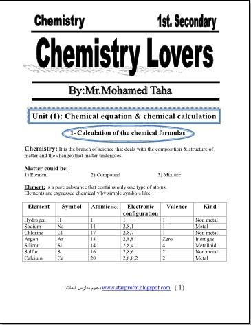exam-eg.com_1490714139721.jpg
