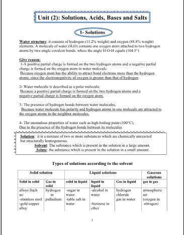 exam-eg.com_1490714421181.jpg