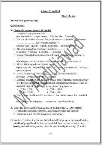 exam-eg.com_1490796915361.jpg